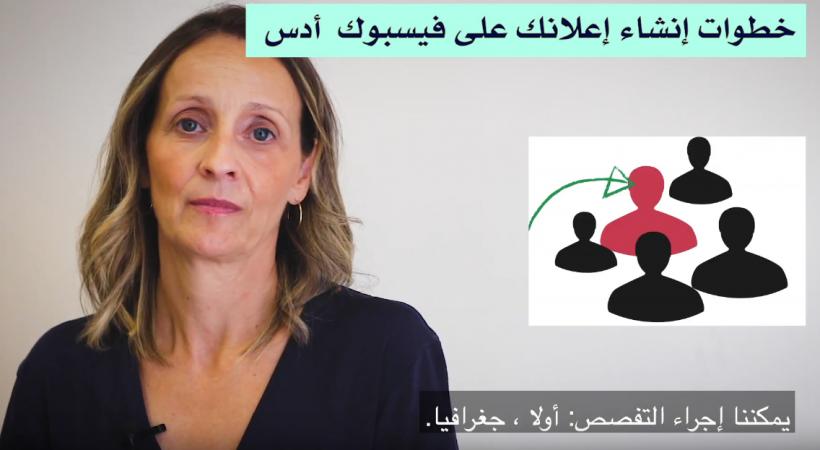 Mooc Emprendimiento Agrícola Palestina